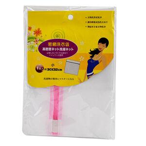密網洗衣袋 30*32 cm