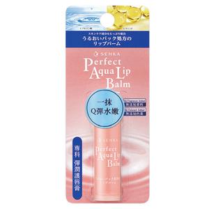 專科彈潤護唇膏