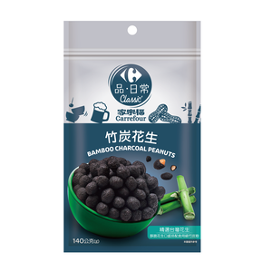 C-Bamboo Charcoal Peanuts