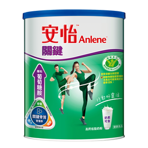 Anlene Joint Health Hi-Cal