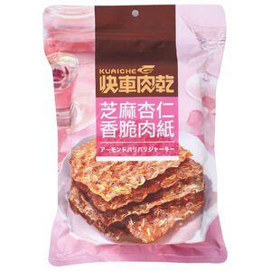 Sesame  Almond Dried Pork Paper