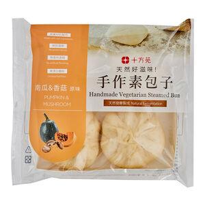 十方苑-南瓜素包子-原味(奶素)-4入