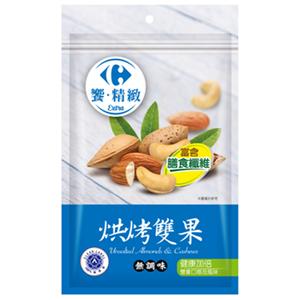 C-Unsalted Almonds  Cashews 155g