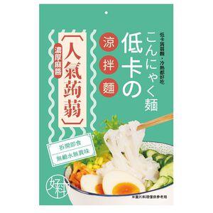 konjac cold noodles