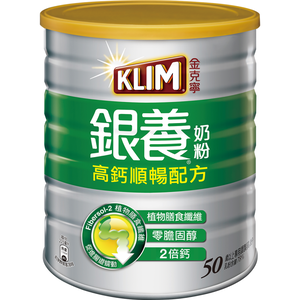 Klim Senior Digest Milk Powder