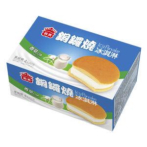 Ice Cream Sanwich