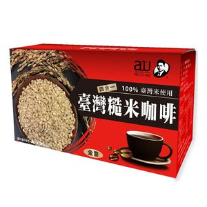 Taiwanese Brown Rice Coffee