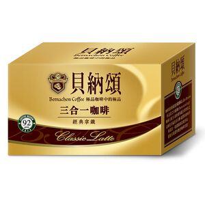 Bernachon 3 in 1 Coffee-Classic Latte