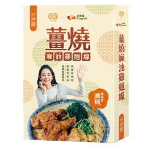 Ginger-sesame noodles