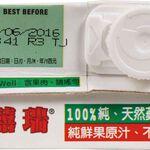 囍瑞100純天然蘋果原汁1L, , large