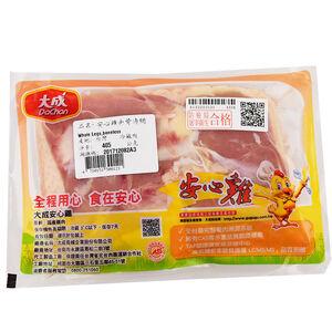 Boneless Chicken Leg Steak (1PC)