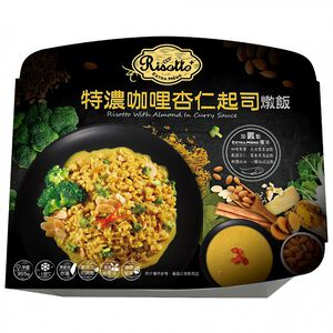 Risotto With Almond In Curry Sauce