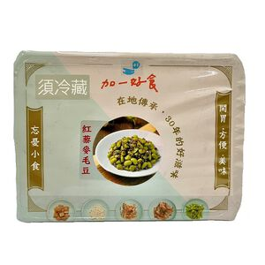 Seasoned Red Quinoa  Beans