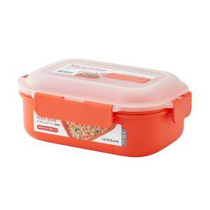 樂扣可蒸可煮PP保鮮盒長方1.1L