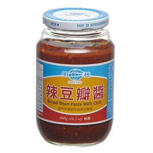 Broad Bean Paste With Chili