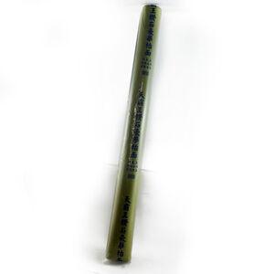麻將毯87*87cm