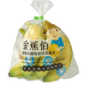 Ginger Bear Banana