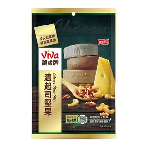 Viva Cheezy Nuts Mix