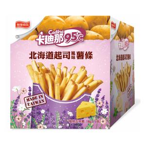 Cadina 95 Fries-Hokkaido Style Cheese