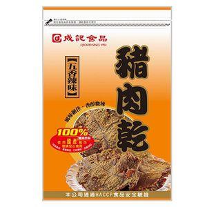 CJ Pork Jerky-Hot Flavor