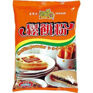 金錢豹鬆餅粉500g