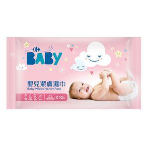 家樂福嬰兒潔膚濕巾(便利包)10PC
