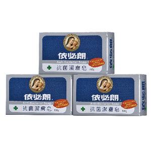 IBL Anti-Bacterial Soap