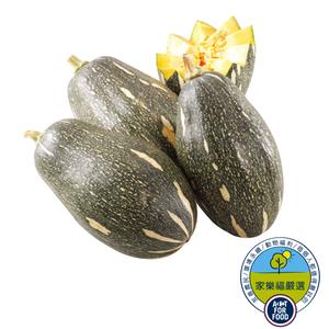 家樂福嚴選木瓜型南瓜(每粒約800克 ±10%)