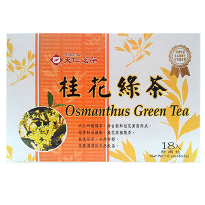 Osmanthus Green Tea