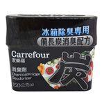 C-Charcoal Frideg Deodorizer, , large
