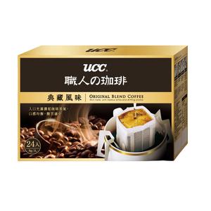 UCC ORIGINAL BLEND COFFEE