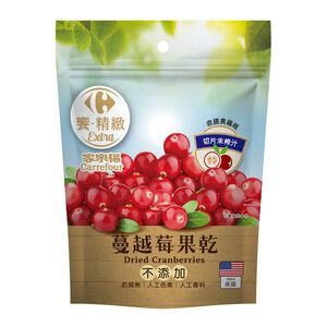 C-Dried Cranberries