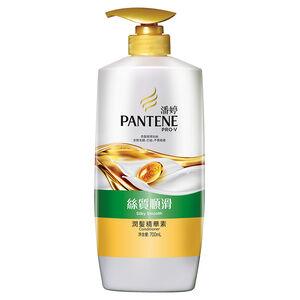 Pantene Conditioner Silky 700ml
