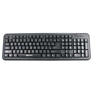 KINYO KB31U Keyboard