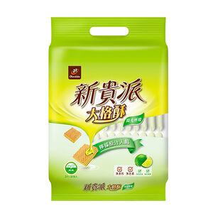 新貴派大格酥陽光檸檬324g
