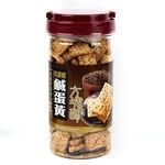 老楊黑胡椒鹹蛋黃方塊酥, , large