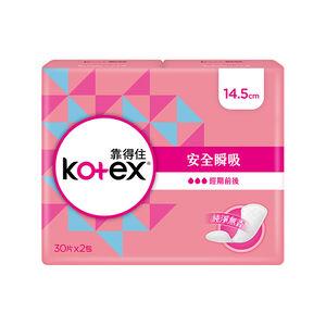 Kotex Super Absorbent Liner