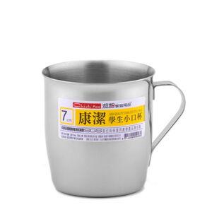 康潔學生小口杯 7CM