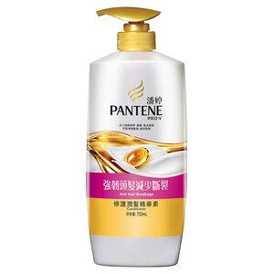 Pantene Conditioner Preserve 700ml
