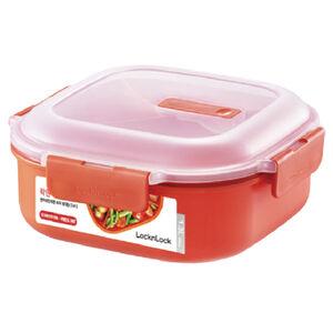 樂扣可蒸可煮PP保鮮盒三隔1.3L
