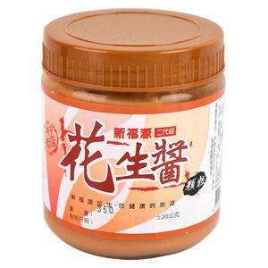新福源 花生醬(顆粒)350g