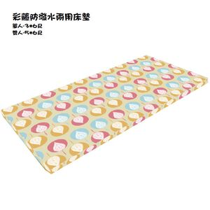 柔風彩藤防潑水兩用床墊 雙人