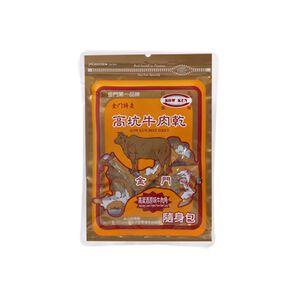 Kowkun Original Flavor Beef Lump