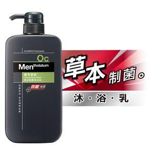 Mentholatum Herbal Body Wash