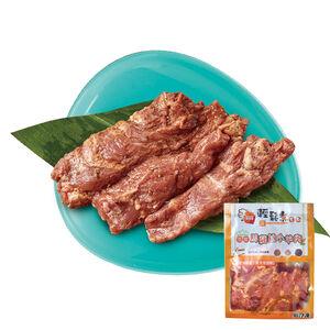 印度馬薩拉小羊肉(每包約200g)