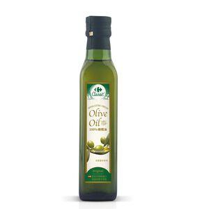 C-Spain Extra Virgin Olive Oil 250ml
