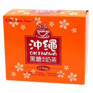 Casa Okinawa brown sugar Milky tea