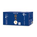 李時珍長大人本草精華飲品(男孩)50mlx8, , large