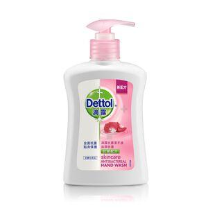 Dettol Hand Wash Skincare