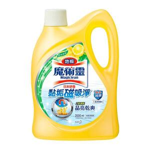 魔術靈 地板清潔劑-鮮採檸檬-2000ml